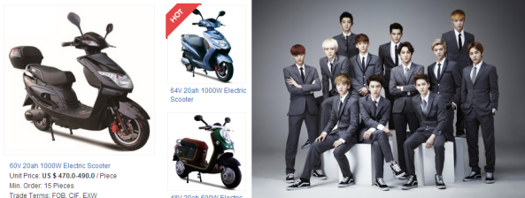 EXO aima bikes
