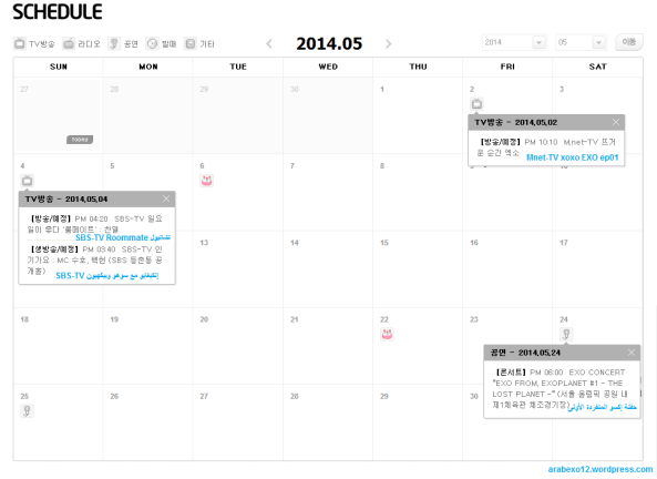 EXO-K May-Schedule