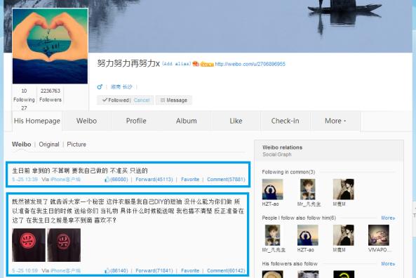 Lay weibo25may