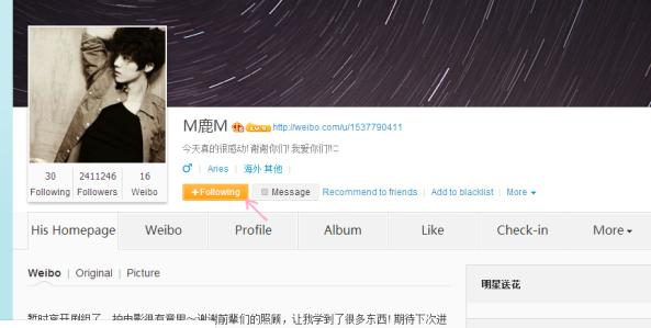 Weibo-10