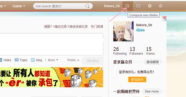 Weibo-6