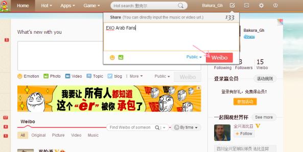 Weibo-7