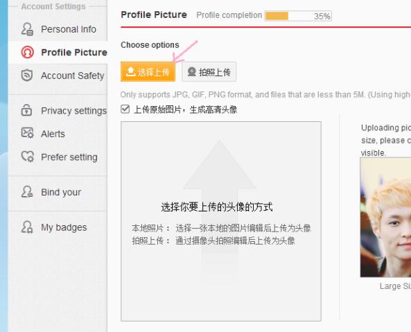 Weibo-8