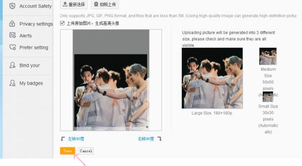 Weibo-9