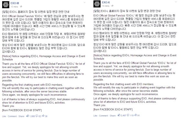 EXO official facebook