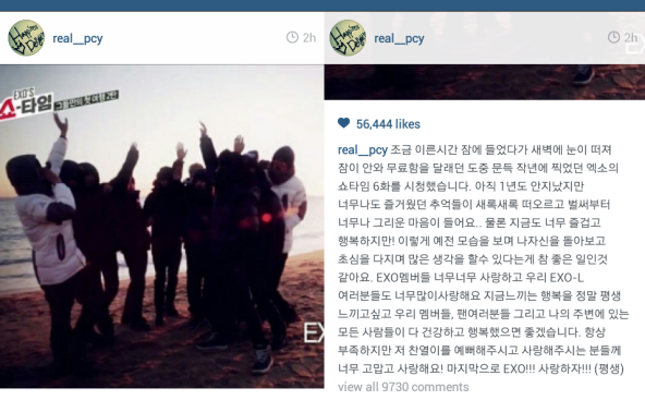 Screenshot_2014-09-17-00-20-49
