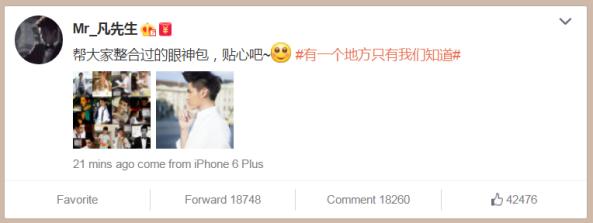 150213 kris weibo update