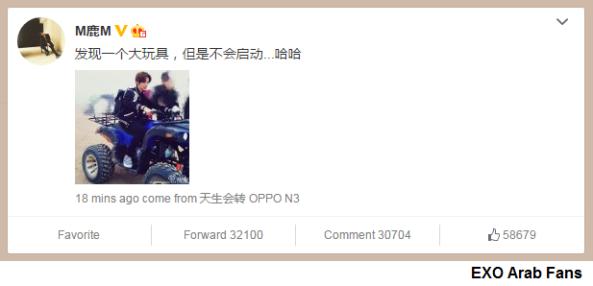 150430 Luhan Wweibo update