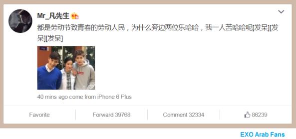 150501Kris weibo update