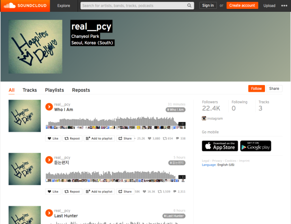 Chanyeol Soundcloud
