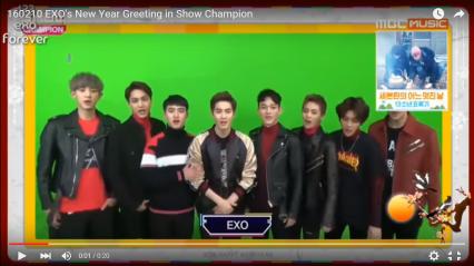 exo new year greeting