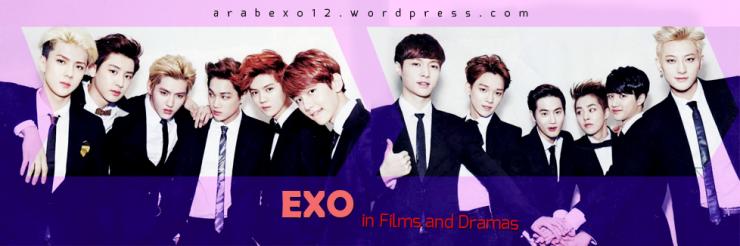 EXO Drama Header