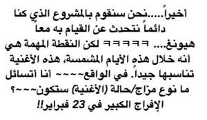 c4wyqs7wqaa6oqx